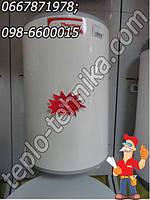 Електрический бойлер Termor 15 литров