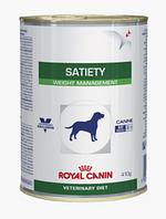 Влажный корм Royal Canin SATIETY WEIGHT MANAGEMENTCANINE Cans для собак с избыточным весом 0.41 гр