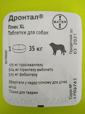 Антигельминтик для собак (со вкусом мяса)ДРОНТАЛ Плюс XLBayer , фото 2