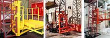 Висота підйому Н-99 метрів. Щогловий підйомник для подачі будматеріалів, будівельні підйомники 1тонна, 1000 кг, фото 3