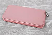 Кошелек Брет розовый