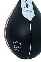 Пневмогруша боксерская V`Noks Potente, фото 3