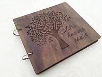 Сімейний фотоальбом з дерев'яними обкладинками
