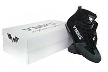 Боксерки V`Noks Grey 40, фото 2