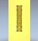Колона різьблена дерево 100×100×500 мм, фото 3