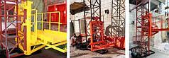 Висота підйому Н-91 метрів. Щоглові підйомники для подачі будматеріалів, Будівельний підйомник 1тонна, 1000 кг