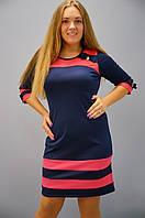 Платья больших размеров. Платье Шанель-синий+коралл