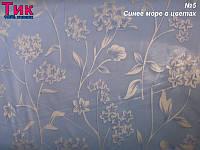 Ткань - Тик наперниковый Синие море в цветах