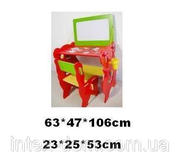 Детская парта JY 8123 B с магнитной доской и стульчиком. киев