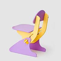 Детский регулируемый стульчик сиреневый с желтым
