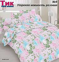 Ткань - Тик наперниковый Утреняя нежность розовая !
