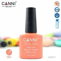 Гель-лак CANNI № 061 (темная охра), фото 1