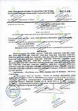 Декларация соответствия грунтовый металлоискатель