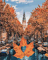 "Картина своими руками ""Краски Амстердама"", 40х50см, С Коробкой"