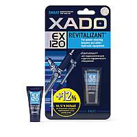 Гель ревитализант Xado Ex120 для гидроусилителя руля (скидка 15% при заказе через корзину)