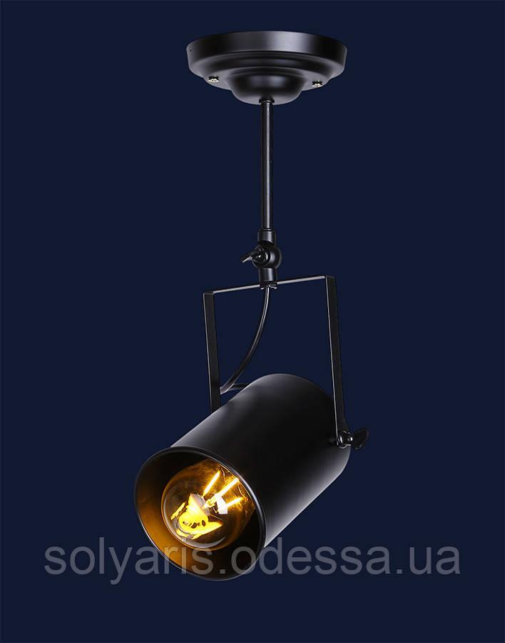 Накладной светильник прожектор лофт 7521208A-1BK (белый,черный)
