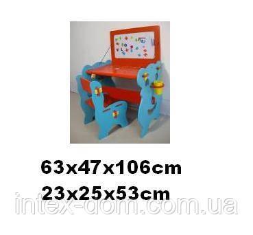 Детская парта JY 8123 А с магнитной доской и стульчиком. киев