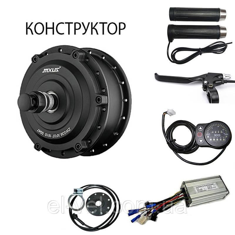 Электровелонабор 36В 350Вт  MXUS XF07F - XF08R - XF08C (КОНСТРУКТОР)
