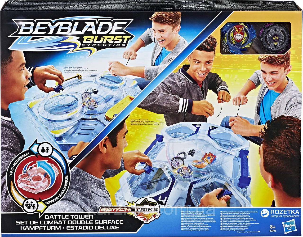 Beyblade набор волчков Burst Evolution Switchstrike Battle Tower