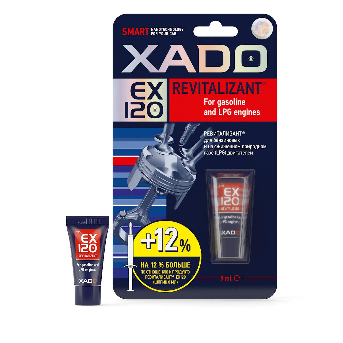 Гель ревитализант для бензинового двигателя Xado EX120 (скидка 15% при заказе через корзину)