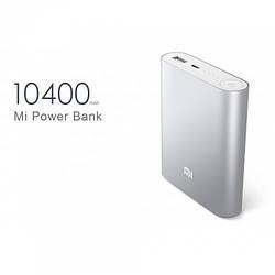 Внешний аккумулятор Power bank XIAOMI 10400 mAh батарея Серый
