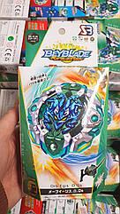 Бейблейд Orb Egis Outer Quest B-128 Beyblade волчок Орб Егис Эгис S3