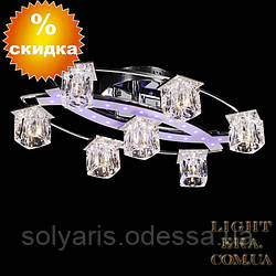 Гологеная,светодиодная люстра 82075/7 золото