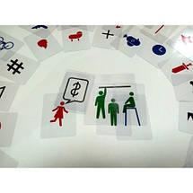 Настільна гра Геометрія Уяви (Геометрія Уяви, Візуал, Imagine), фото 3