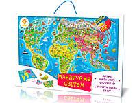 Магнитная карта мира «Путешествуем Миром», фото 1