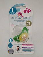 Пустышка силиконовая для новорожденных Nip Miss denti, 1 шт, 0-6 мес.