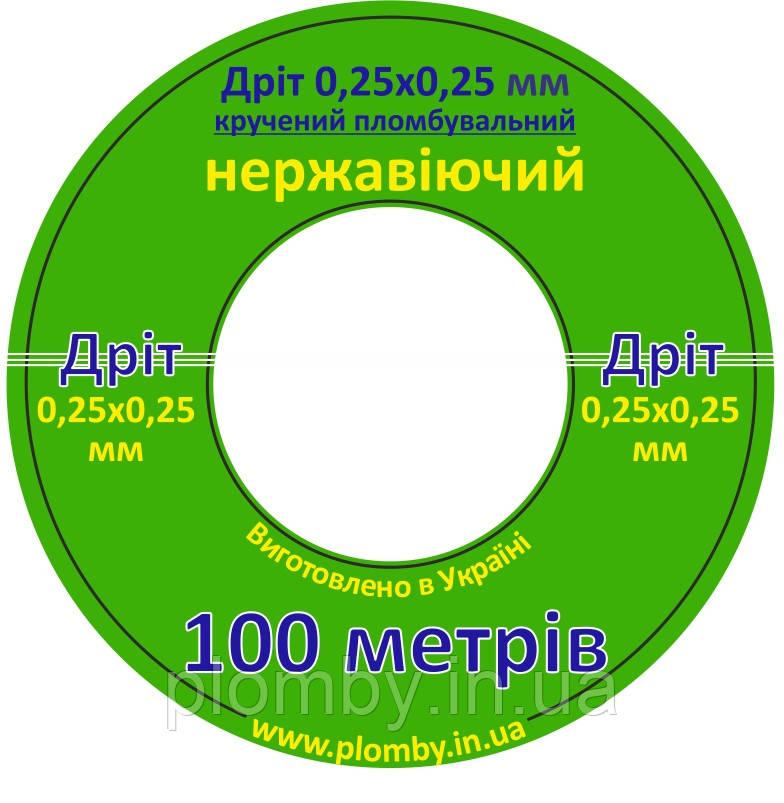 Проволока нержавеющая пломбировочная 0,5мм, в бобине 100м