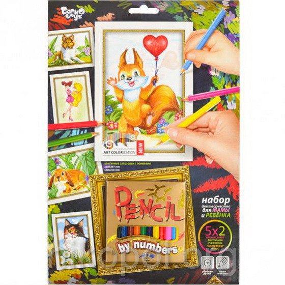 Раскраска по номерам с 12 карандашами: продажа, цена в ...