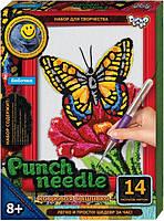 "Набор ""Punch needle"" ковровая вышивка ""Бабочка"""