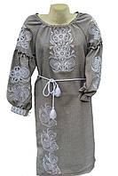 Жіноче плаття кремового кольору 1b10bc144a0cb