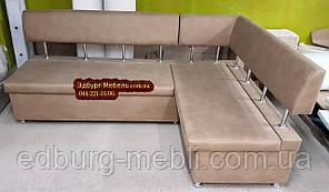 Кухонний куточок «Екстерн» зі спальним місцем 150*200см