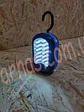 Палаточный фонарь - крючок с магнитом Bailong BL 24+3 LED, фото 6