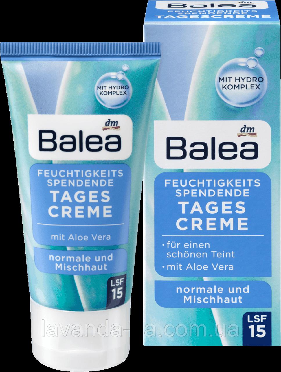baleo немецкая косметика купить