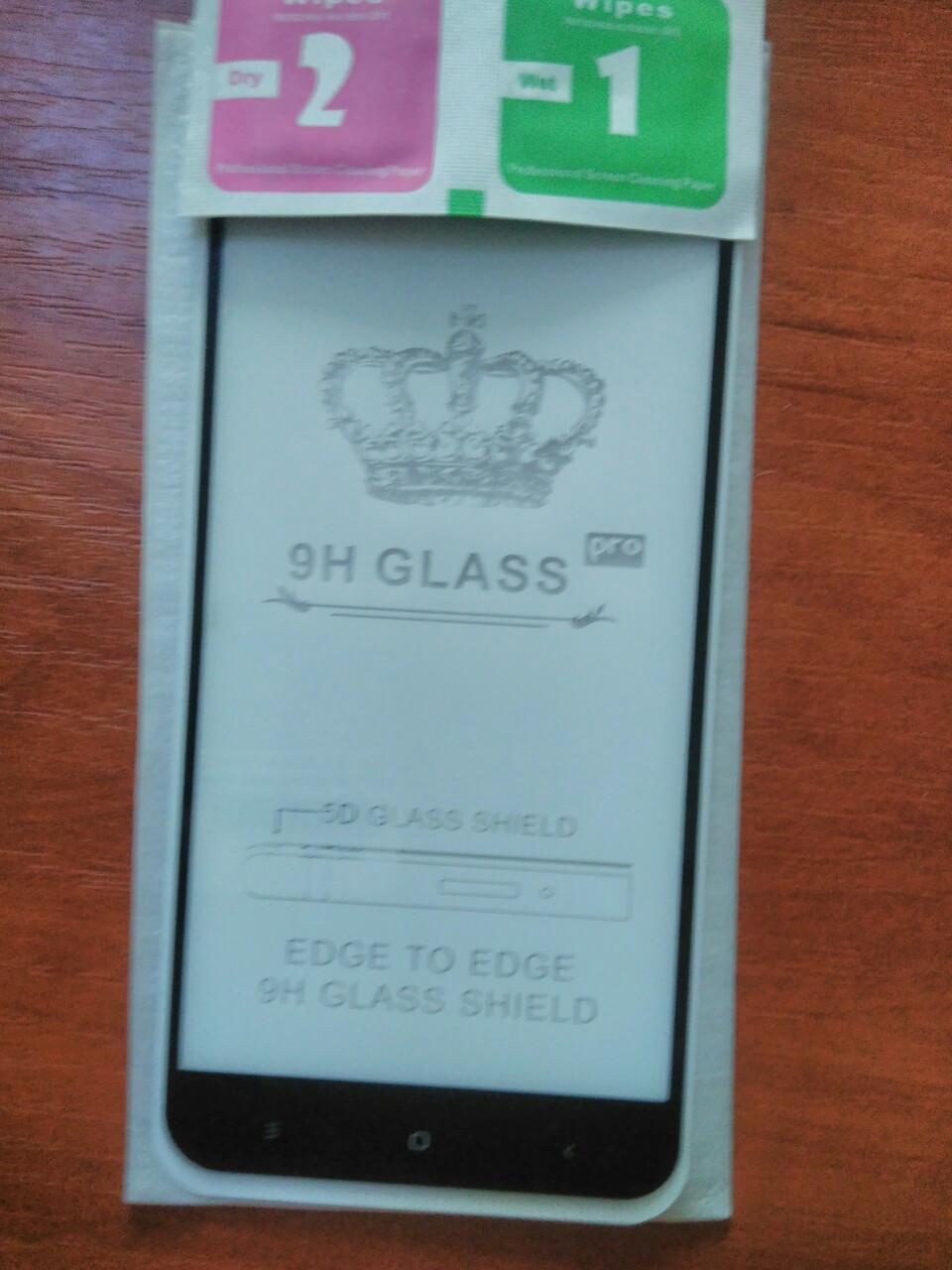 Защитное стекло  5D  Full Glue Huawei Y7  2017 (черн.)