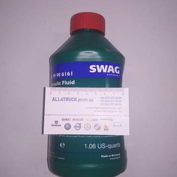 Жидкость гидроусилителя синтетическая, пентосин. Зеленая