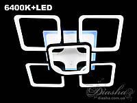 Сверхъяркая светодиодная люстра 8060/4+1 LED