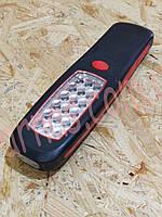 Палаточный фонарь - крючок с магнитом 0606 18+3 Led, фото 1