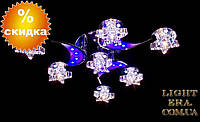 Галогенная люстра 2282048/7  хром,золото АКЦИЯ