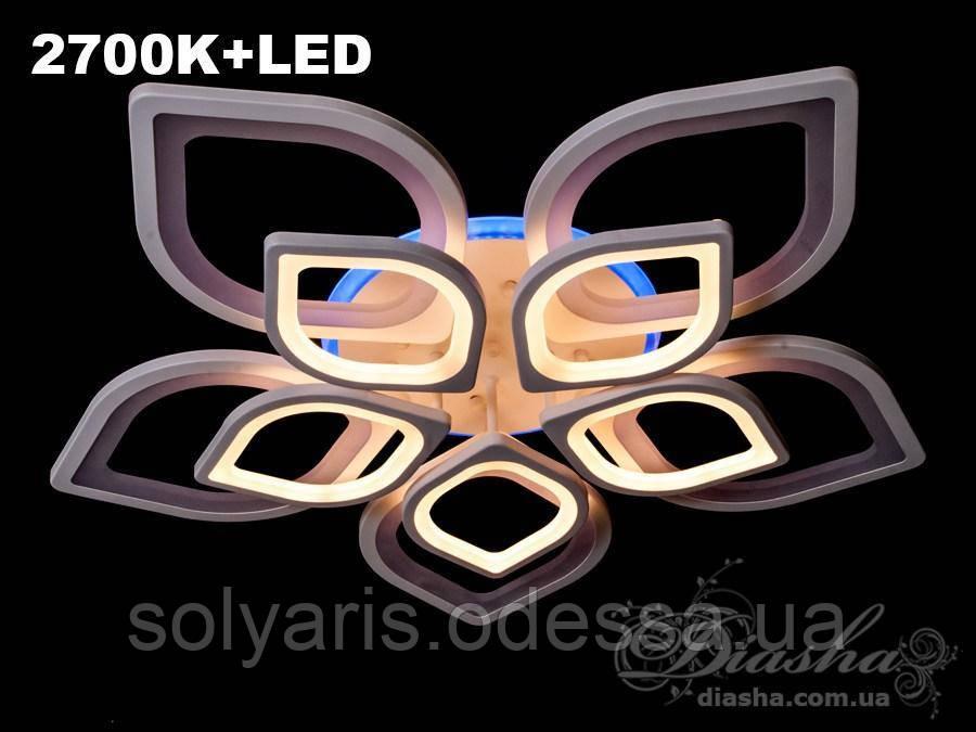 Потолочная LED-люстра с подсветкой 8073/5+5 LED dimmer-2.4G (серая,черная,коричневая)
