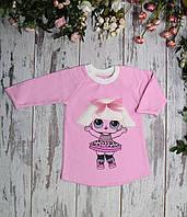 Детское платье туника с куклой Лол  LOL (86/98/104/116см)
