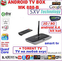 CS918B (MK888-B MOD) Android tv box 2015 4ядра 2гига DDR3 Bluetooth LAN AV-out пульт + НАСТРОЙКИ I-SMART
