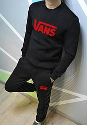 Спортивный зимний костюм Vans без капюшона утепленный черный. Живое фото. реплика