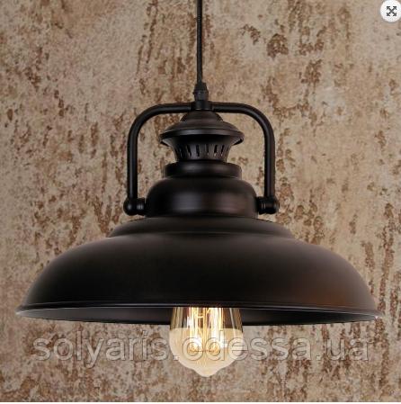 Подвесной лофт  Светильник 7529020-1 BK Е27 300Х250мм