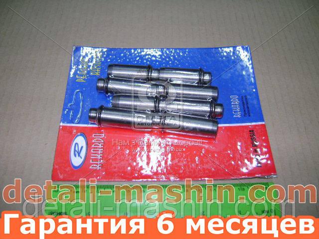 Втулка клапана направляющая  ВАЗ 2101 2102 2103 2104 2105 2106 2107 2121 2123 2141 1022 R (пр-во Рекардо)