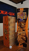 Power Tower а'ля Jenga black-orange (укр.) (Данко-Тойс)