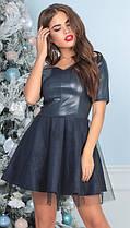 Т3036 Платье с фатиновой юбкой (размеры 42-46), фото 2